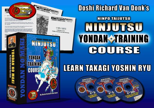 yondan-set-ad-3inch.png