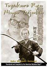 TOGAKURE RYU NINPO TAIJUTSU BOOK