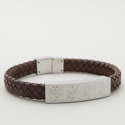 Men's Brown Steel Trinity Knot Leather Bracelet