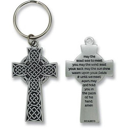 May The Road Rise Irish Cross Key Ring