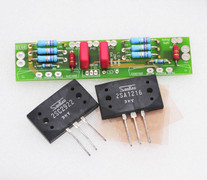 Extension Module for TEM and ZAPSolute Power Amplifier