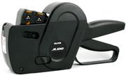 Sato Judo 26 Price Gun