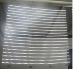 LED Lattice Backlight