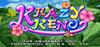 Krazy Keno Title Screen