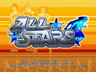 All Stars Title Screen
