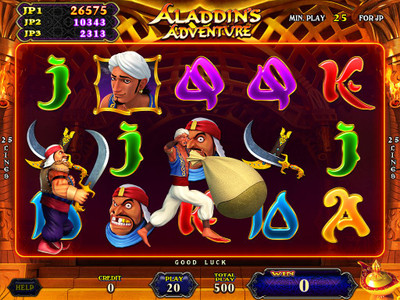 Aladdin's Adventure Feature 1