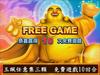 Laughing Buddha Free Game