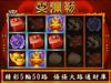 Laughing Buddha Main Game Win