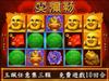 Laughing Buddha Win 2