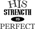 Wall Decals and Stickers - His Strength