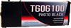 T606100 EPSON Stylus Pro 4800 ink cartridges