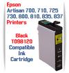 Epson Artisan Printer T098120 Black Compatible Ink Cartridge
