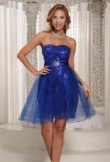 Dama Dress # QSHXQ105