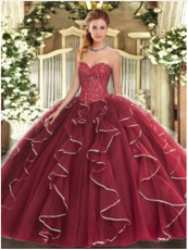 Quinceanera Dress # QSJQDDT1498002-2