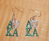 I Love AKA Earrings
