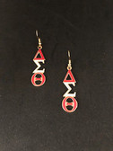 Delta Sigma Theta Hanging Earrings
