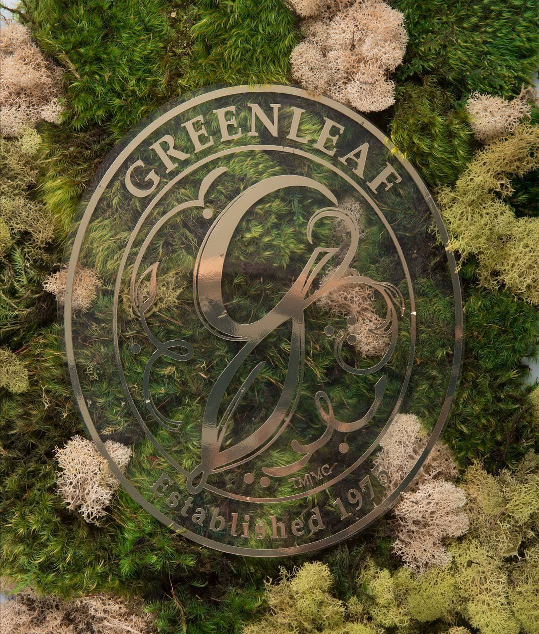 logo-greenleaf.jpg