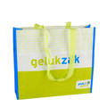 Non Woven Laminated - multipurpose gusset Bags Custom Printed With Logo4