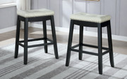 Kaley Stool #4770614 (Black/ Ivory PU)