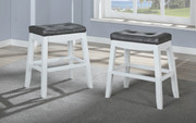 Kaley Stool #4770531 (White/ Grey PU)