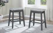 Kaley Stool #4771181 (Grey/ Velvet)