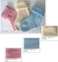 Organic Cotton Baby Socks | Grodo 12501