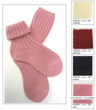 Organic Wool Kids' Socks | Grodo 14063