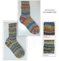 Organic Wool Cotton Kids' Socks   Grodo 14064