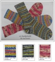 Organic Wool Unisex Socks | Grodo 54146