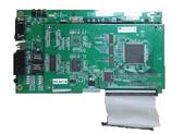 D1IPXMBE Aristel DV38 IP Upgrade kit for existing DV38's