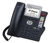 Yealink SIP Phone IP-400 AC Adaptor (T65 & ZIP35i)