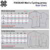 FIXGEAR Men's Cycling Jersey Size Chart