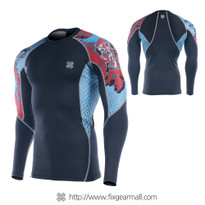 FIXGEAR C2L-B77 Compression Base Layer Long Sleeve Shirts