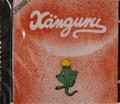 Kanguru - same