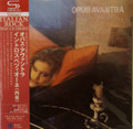 Opus Avantra - Introspezione    Japanese mini lp SHM-CD