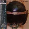 Heldon - Interface SHM-CD