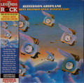 Jefferson Airplane - Thirty Seconds Over Winterland remastered 96 kHz 24 bit mini lp