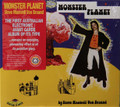 Steve Maxwell Von Braund - Monster Planet 2 bonus tracks remastered