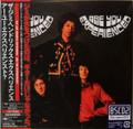 Jimi Hendrix - Are You Experienced Japanese mini lp  SHM-CD