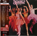 Fireballet - Too Too  Japanese mini lp SHM-CD