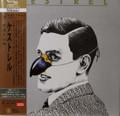 Kestral - same    Japanese mini lp SHM-CD expanded 2 cds