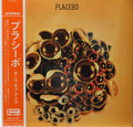 Placebo - Ball of Eyes    Japanese mini lp