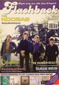 Flashback Magazine Issue #8 with The Koobas, Catapilla, Human Beast, Parlour Band, Paternoster, Tamam Shud, British private pressings & more 208 pages