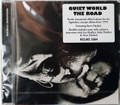 Quiet World - The Road remastered w/Steve Hackett pre-Genesis