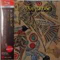 Sandrose - same   Japanese mini lp SHM-CD