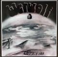 Werwolf - Creation  lp reissue
