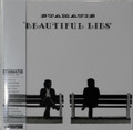 Stamatis - Beautiful Lies mini lp