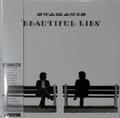 Stamatis - Beautiful Lies mini lp