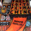 Anonima Sound Ltd. - Red Tape Machine  lp reissue