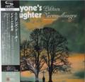 Anyone's Daughter - Piktors Verwandlungen Japanese mini lp SHM-CD